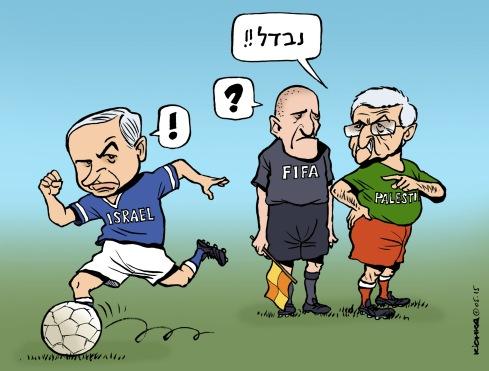 FIFA Palestine Israel