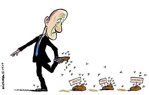 Olmert Sept 2009