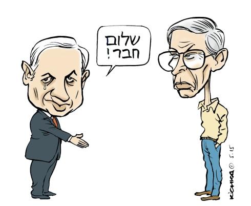 Bibi & Begin