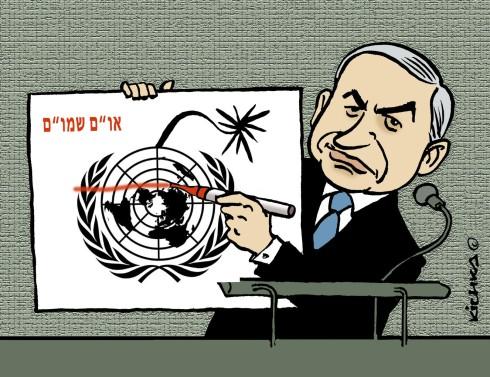 Bibi UN