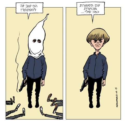 Dylann Roof-Charleston USA