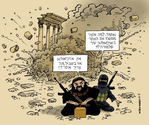 Palmyra Daesh 2015