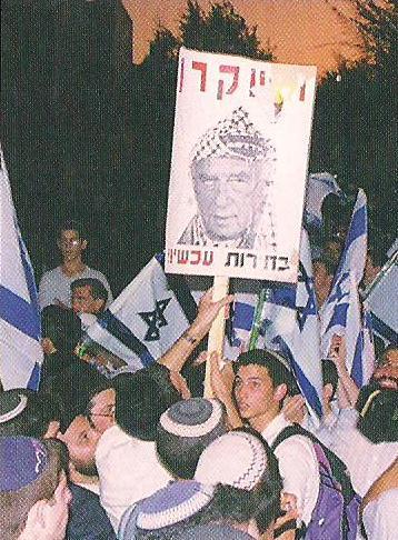 rabin-8