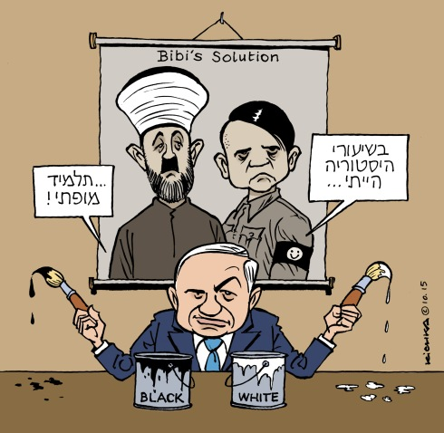 Bibi Hitler Mufti