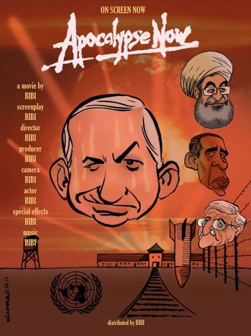 Bibi UN 2015