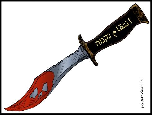 Intifada 3