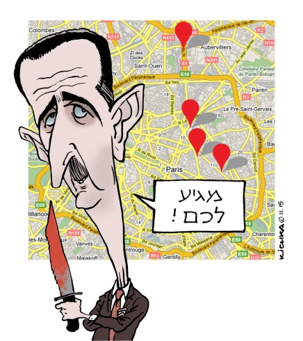 Assad France