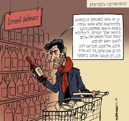 Simun boycott