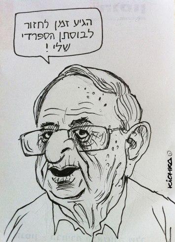 Ytzhak Navon 1921-2015