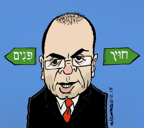 Sylvain Shalom