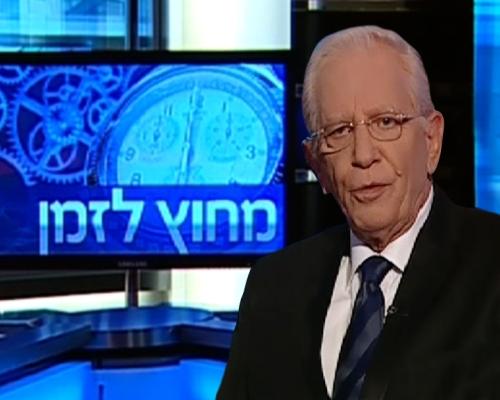 אהרן ברנע מחוץ לזמן, באדיבות ערוץ הכנסת