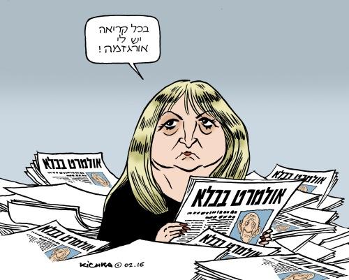 Olmert 2016