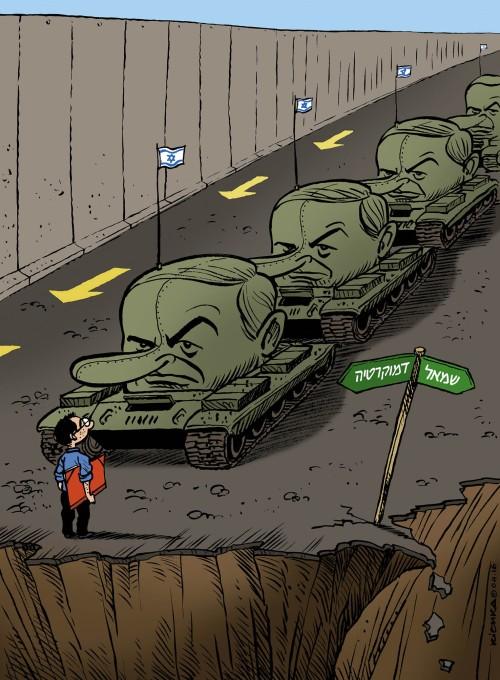 Bibi Democratia