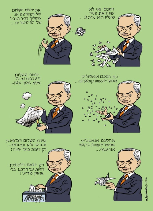 Bibi's Peace Process