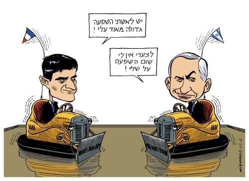 Valls and Bibi