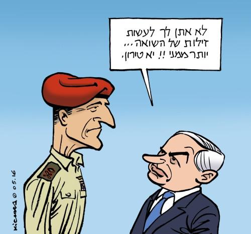 Yair Golan Bibi
