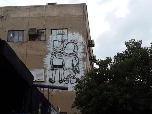 Graffiti TLV