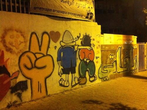 Graffiti Yaffo