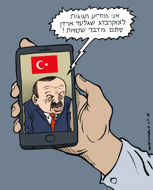 Putch in Turkey