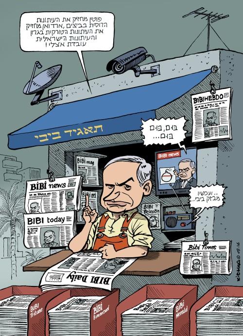 Bibi News