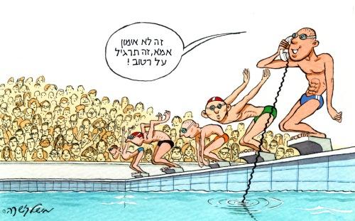 Swim copy