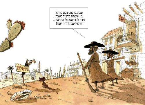 jerusalem-shabbat