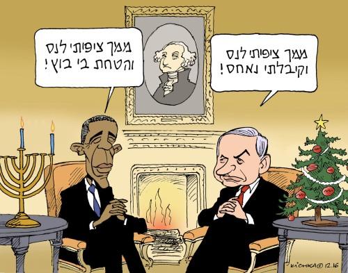 bibi-vs-obama