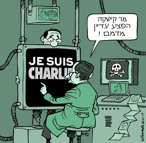 charlie-hebdo-2-years