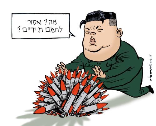 Kim Jong Un April 2017