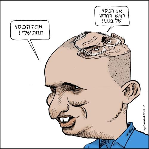 Bennet Assa Kasher