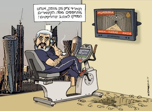 Qatar-Mashal