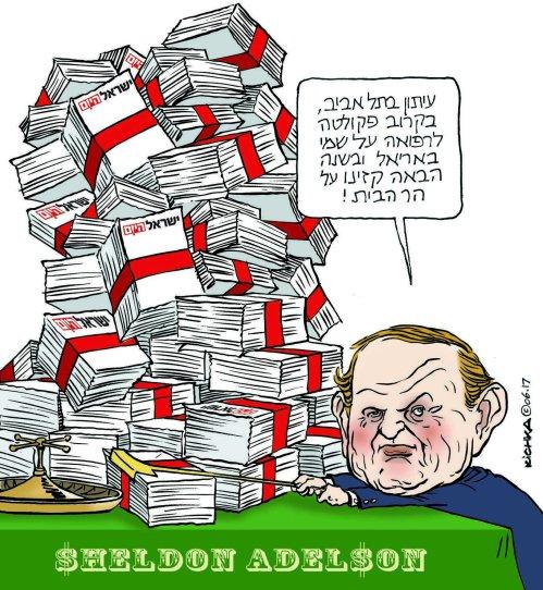 Sheldon Adelson Ariel