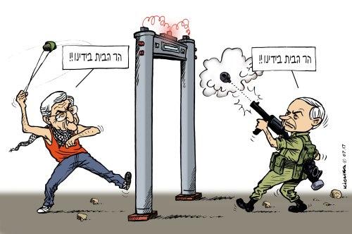 Bibi Abbas Har Habayit 2017