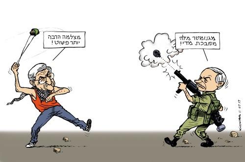 Bibi Abbas Jerusalem 2017 2