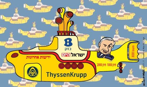 Bibi yellow submarine