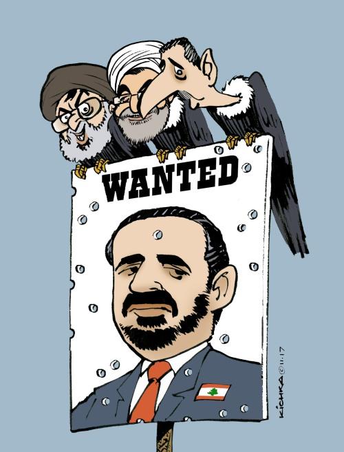 Hariri-Assad-Rouhani-Nasrallah 2017