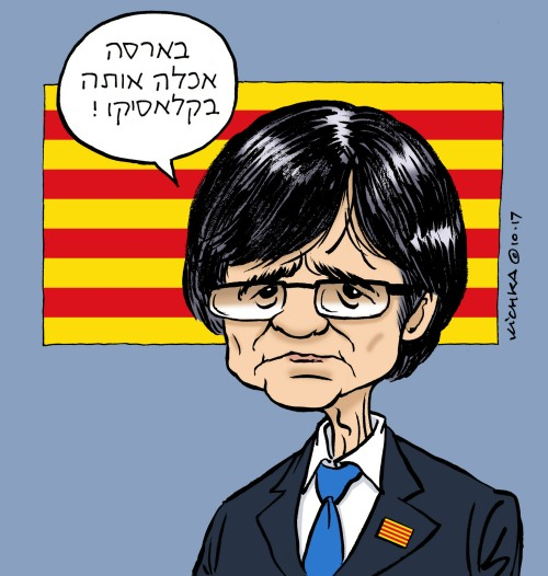 Puigdemont Barsa