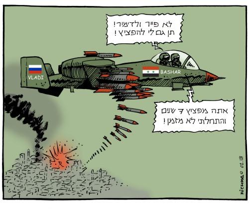 Assad Putine 2018