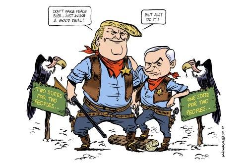 Bibi-Trump-2017