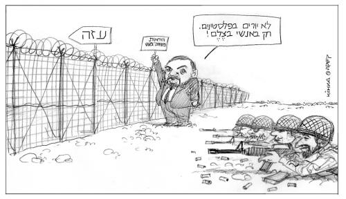 Liberman Gaza