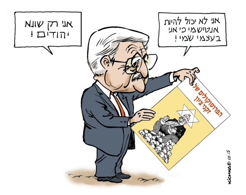 Abbas and the Jews