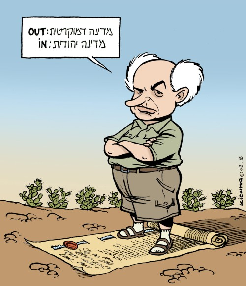 Bibi Etat-Nation