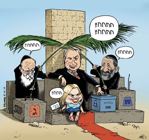 Bibi Elections 2019
