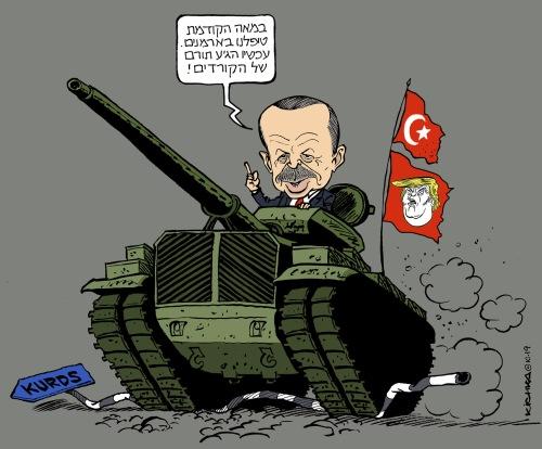 Erdogan Kurdes Heb