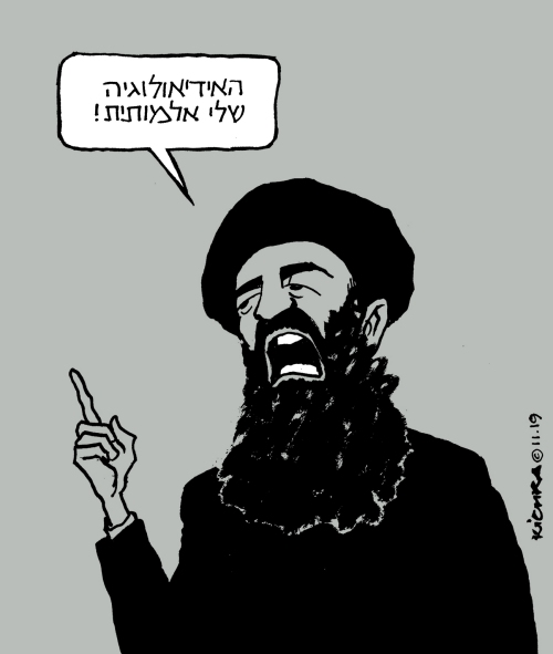 Al-Baghdadi H