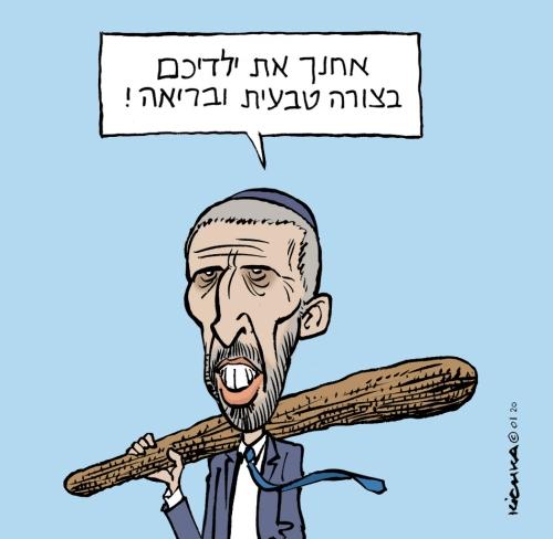 Peretz 2020
