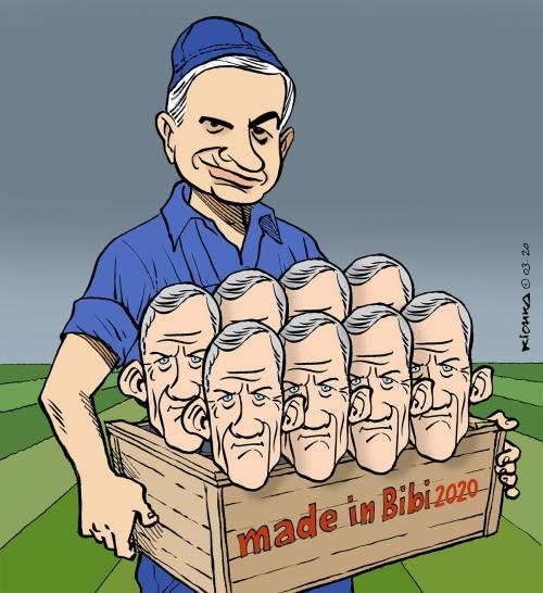 Bibi Prime Minister 2020