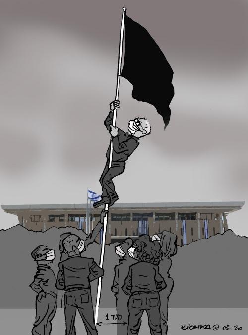Black flag Knesset