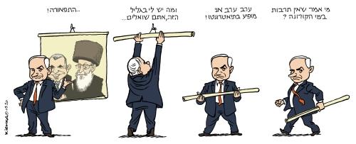 Theatroneto Bibi