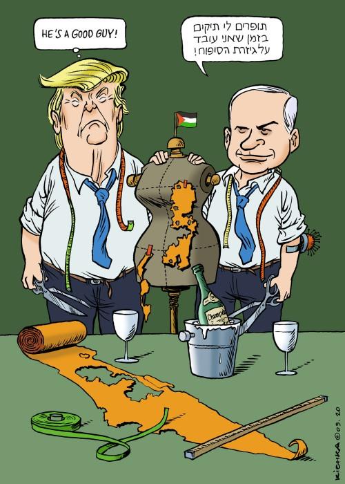Bibi annexe